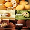 【定番】サロンドロワイヤルのピーカンナッツチョコレートがやっぱり安定の美味しさ!!